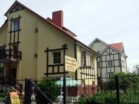 БАЛТИЙСК, отель  ЗОЛОТАЯ ОРХИДЕЯ